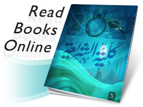 read books online